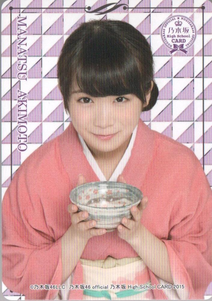 日本最大級のトレカ専門通販モール ミントモール / MINT 吉祥寺