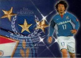 2008 The Legend of F・Marinos / 兵藤慎剛 /  VICTORY STAR VERSION 【30枚限定】