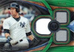 2018 Topps Tribute	Gary Sanchez	Jersey	99/99