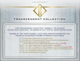 ◆予約◆ MLB 2017 TOPPS TRANSCENDENT COLLECTION BASEBALL[ボックス]