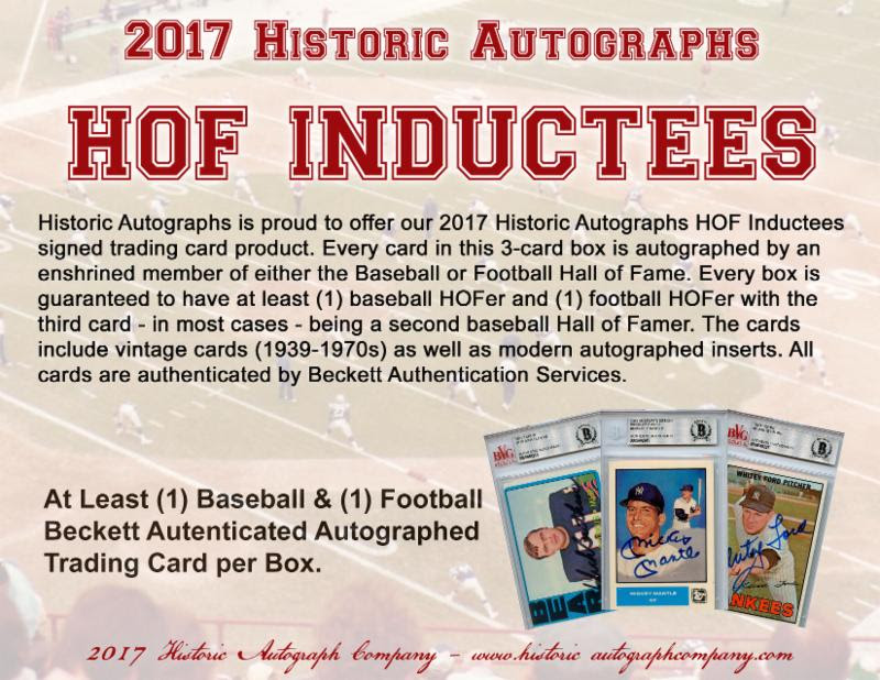 2017 HISTORIC AUTOGRAPH HOF INDUCTEES